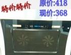 全新欧式油烟机 灶具 热水器 燃气热水器等