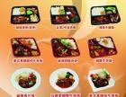人承包各公司员工餐活动餐午餐晚餐
