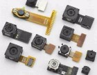 高价回收摄像头IC芯片