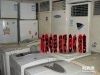 顺发二手电器租赁公司专业出租空调 冰箱 洗衣机 热水器