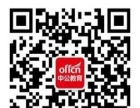 【开课通知】8.9晋江事业单位申论笔试培训开课