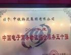 湘潭中铁物流集团承接全国零担货物