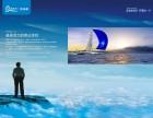 深圳 泉佳乐净水器 加盟详情,0风险加盟,小本创业优选