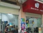 转让铺帮网推广 番禺大石地铁附近 新装餐馆