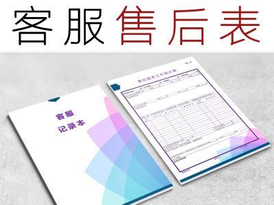 欢迎-!进入杭州夏普电视机-(各中心)%售后服务维修网站电话