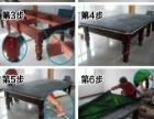 太原二手台球桌出售,销售各种档次的二手台球桌,二手AIM台球