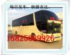 温岭到梅州汽车/客车 发车时间 直达时刻表159889380