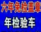 阜阳铭车汇车务中心