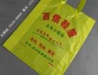 垃圾分类塑料袋定做环保塑料袋印刷厂家之垃圾分类利于环保