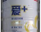 贝因美奶粉,1000克,1阶段