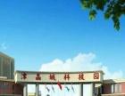 咸宁津晶城科技园 土地7亩起征