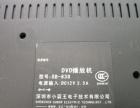 小霸王17寸宽屏移动DVD