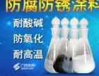 纳米耐高温隔热保温涂料和材料