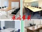 全菏泽办公桌定做 屏风隔断桌 员工工位桌安装