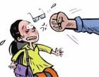 深圳刑事辩护法律咨询,可提起刑事自诉案件有哪些?