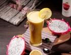 开店季,饮品加盟项目选择,杭州亲果鲜榨果汁品牌