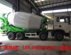 广西梧州10方12方14方轻量化混凝土搅拌车厂家配置价格