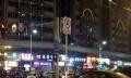 市中心繁华地段十字路口旺铺急售