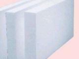 盘锦市外墙保温板厂,辽宁哪里有供应价格合理的外墙保温板