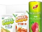 信义果蔬休闲食品 信义果蔬休闲食品加盟招商