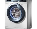 大连海信洗衣机(维修中心!24小时服务维修联系多少?