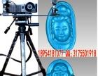 模具业三维扫描仪家具业雕刻作图三维扫描仪手持扫描仪