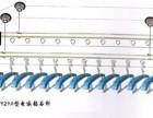 长沙经济开发区晾衣架维修 换钢丝绳 修手摇器电话