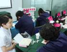 合肥权威微整容培训十大机构专业微整形医美培训学校