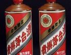哈尔滨高价回收茅台酒回收1999年茅台酒回收2000年茅台酒
