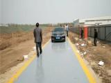 天津3x16m/100吨工地过称数字式汽车衡