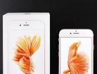 iPhone6,6s手机分期付款