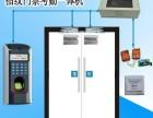 指纹考勤门禁系统电子密码锁玻璃门锁指纹机考勤系统安装