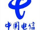 中国电信宽带,昆明电信宽带,移动宽带,长城鹏博士宽带安装办理