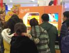 加盟橙诚鲜榨橙汁机售后服务有保障
