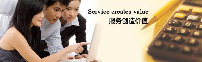 广饶代理记账 公司注册 广饶大恒会计师事务所