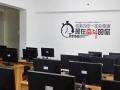17年暑假二级office培训【新文理】