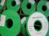 供应张家口回收废锡,承德回收环保锡线