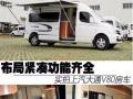 济宁汽车租赁7座商务车皮卡车城市货车房车