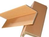 低价直销纸护角厂家大量供应