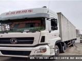 台州丽水建德货车出租4.2米6.8米9.6米13米17米