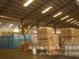 供应印尼天然树脂,醇溶环保型树脂,清漆树脂,乐器漆树脂