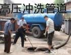 平湖清理化粪池 疏通管道 补漏 高压疏通 排污管更换