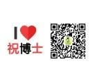 在锦州想要开中小学培训班创业,不知道怎么办