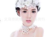 热卖新款韩式手工白色蕾丝花朵珍珠头饰新娘发饰结婚额饰婚纱头花