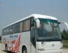 丰田考斯特商务旅游车15至30座是您安全出行的选择