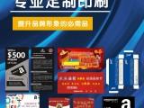 台州宣传单,广告单页,对折页,海报印刷,画册宣传