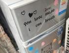 九成新小冰箱