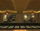 托玛琳汗蒸房,韩式汗蒸房,中国人寿承保终身保修
