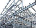 北京钢结构回收有效信息北京钢结构回收长期有效