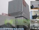南京市甲醛检测清除和室内环境治理